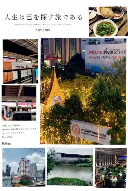 Bright blog collage 2